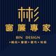 創作者 BIN 工場窗簾 的頭像
