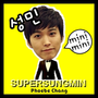 supersungmin