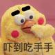 創作者 ㄐㄓ雞汁 的頭像
