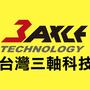 台灣三軸科技