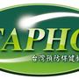 台灣預防保健協會