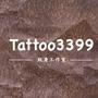 tattoo3399 紋身