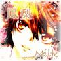 鳳梨Milk