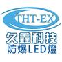 THT-EX