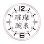Timewatch1127