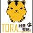 TORA創意壁貼