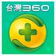創作者 台灣360 的頭像