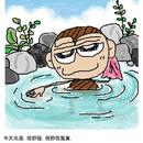 Shin 圖像