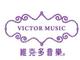 創作者 維克多音樂教室 的頭像