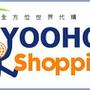YoohooShopping