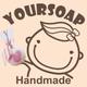創作者 YOURSOAP 秢の皂 的頭像