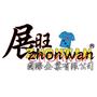 zhonfon062987651